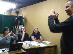 Avaliação de Instrutores e Intérpretes de Libras