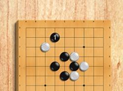 SME realiza curso de iniciação ao Jogo de Go
