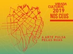 Centros Educacionais Unificados participam da Virada Cultural 2019